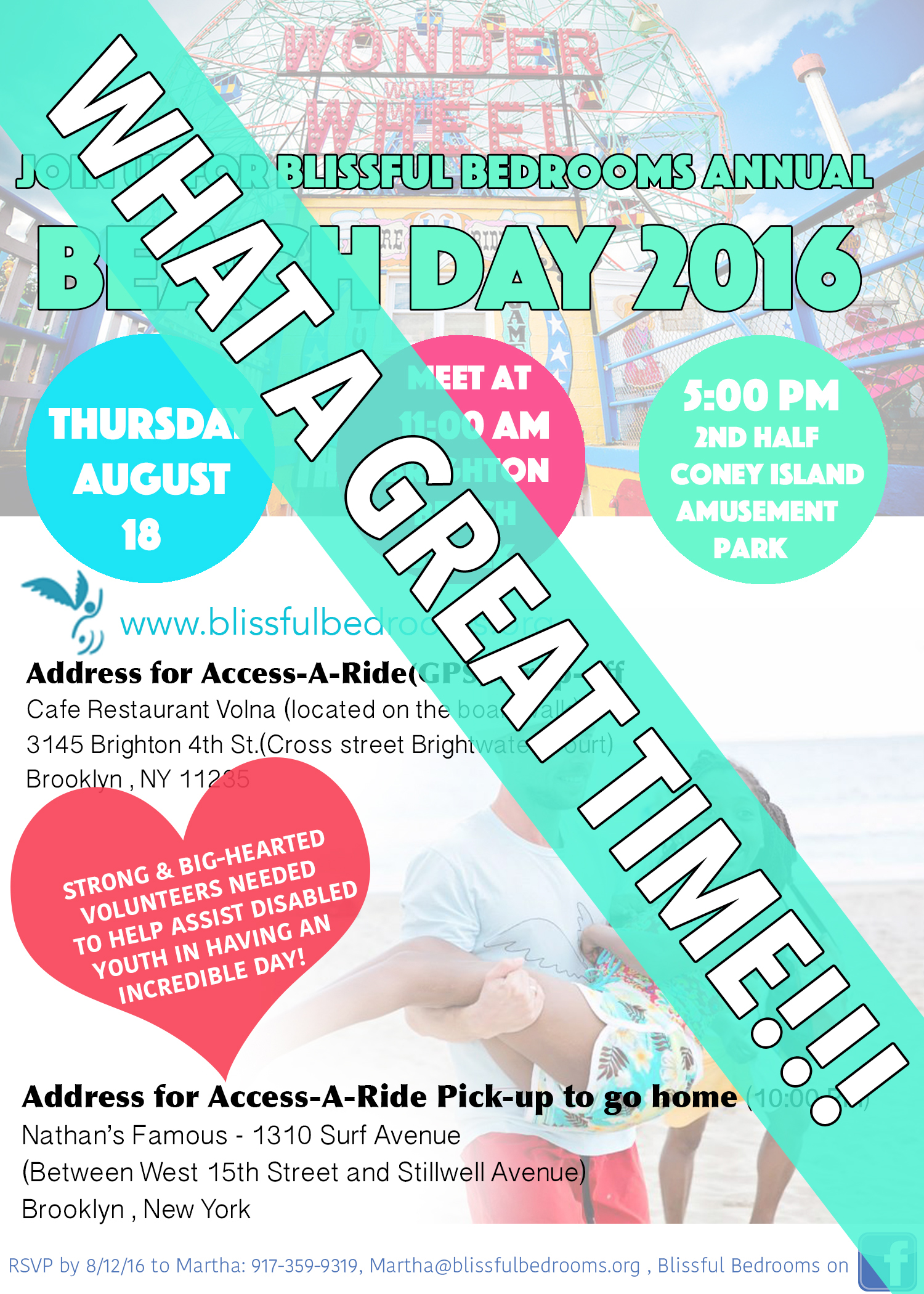 Beach Day 2016 inviteAFTER